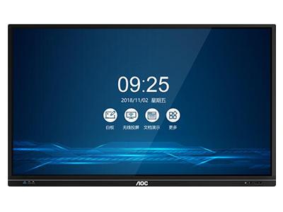 AOC 65T11K 65英寸 4K 触摸屏 电子白板 教学触摸一体机 商用广告机 智能会议平板
