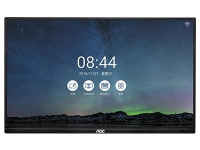 AOC 75T11K 75英寸 4K 智能会议平板 触摸屏 电子白板 教学触摸一体机 商用广告机