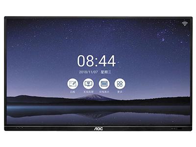 AOC 86T11K 86英寸 4K 智能会议平板 触摸屏 电子白板 教学触摸一体机 商用广告机