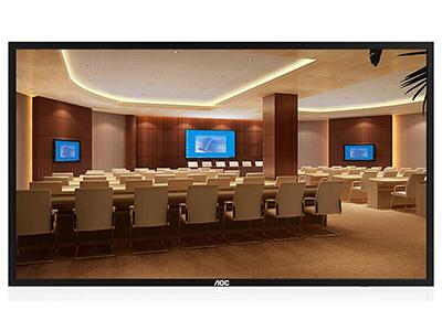 AOC 98U2 98英寸 4K超清 商用大屏 会议培训大屏 广告发布液晶显示器