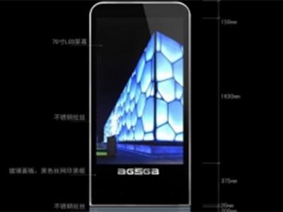 安视博  70寸仿苹果液晶广告机