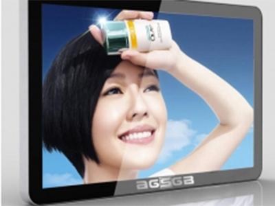 安视博  19寸液晶广告机