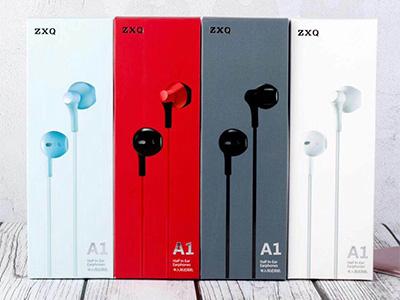 ZXQ A1 半入耳式 时尚炫酷耳机 音量可调节 黑白红蓝四色可选 音量可调节 黑白红蓝四色可选 三频均衡,人声饱满,中音浑厚,高音清澈,声场宽广,低音厚重有力