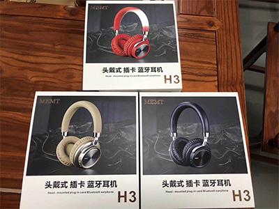 MEMT  H3 头戴式 插卡 蓝牙耳机