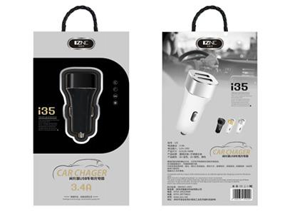 智能冲 i35 车充 铝合金全包底盖,加高光边,高端大气上档次 双USB输出,3.4A智能识别充电