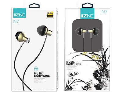 智能充 N7平耳式金属音乐耳机 金属腔体 整机一气呵成,镁合金金属材质的耳壳增加耳壳,高反光金属质感 凯夫拉纤维编织 独家专利,经典造型 人体工学平耳式设计,佩戴更舒适