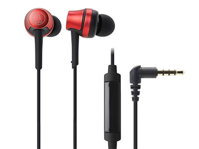 铁三角 CKR50IS 线控带麦入耳式HIFI耳机