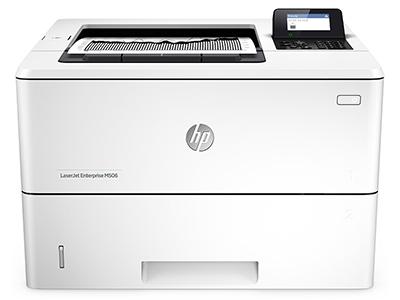 惠普 HP506DN 黑白激光A4打印机 自动双面有线网络打印