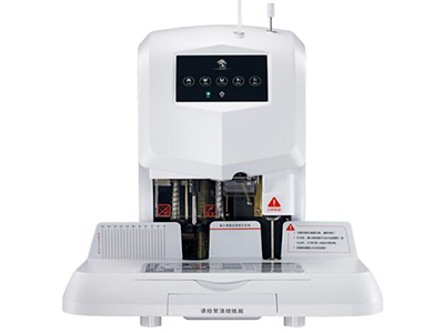 盆景B380财务装订机  产品类型:半自动财务装订机 装订规格:钻刀规格:φ6.0×50mm  铆管规格:φ5.2×500mm 装订能力:1-50mm 装订厚度:1-50mm 定位方式:激光定位 预热时间:2-4分钟 工作面板:480×220mm 主要特点:半自动装订机,液晶操作按键。