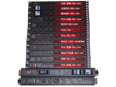 各種型號防雷防火PDU插座機房專用