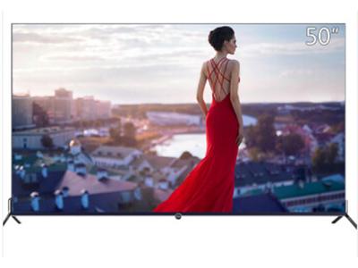 长虹启客   50Q5T 50寸 4K 网络 WIFI  安卓 智能语音    ips 液晶电视