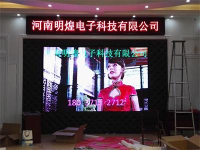 室內P3、p10紅色led顯示屏9平方(安陽勝利路)