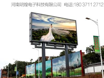 p8戶外全彩led顯示屏120平方(晉城市)
