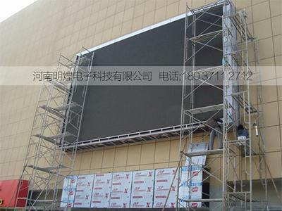 p5戶外全彩led顯示屏80平方(商丘市)