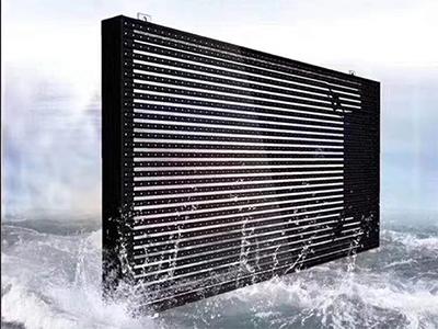 乐之彩 LED透明屏