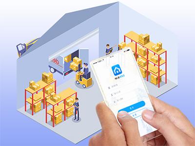 物联通WMS-按单拣货商品上架合单拣货郑州美迪软件
