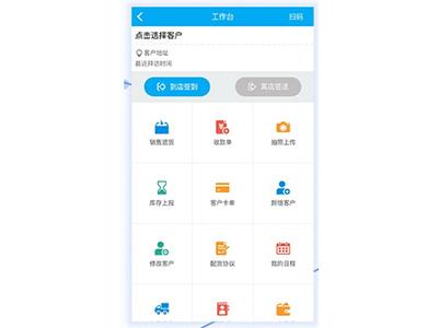 业务操作更方便郑州管家婆手机物联通