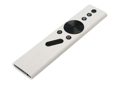 极米遥控器(白色) 适配所有机型(除Z3系列机器外)