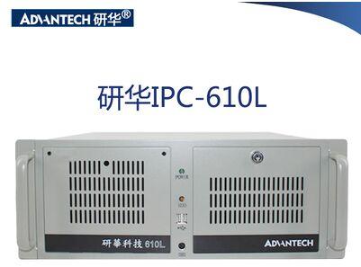 研华IPC-610LAKMB 701VG/i2400/4G/1TG/DVD/K+M)