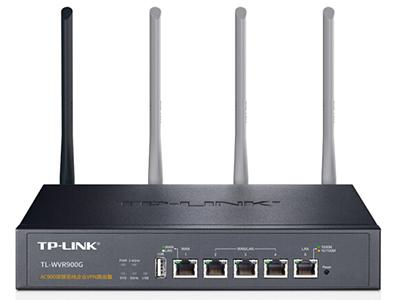 TP-LINK TL-WVR900G 企业级路由器 2.4G 450M+5G 433M+2WAN千兆口+3LAN千兆口