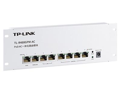 TP-LINK TL-R488GPM-AC 千兆,1WAN+1WAN/LAN+2LAN+4LAN(支持POE),可管理20台AP,单口最大输出30W,整机输出功率54W,支持APP管理,弱电箱适用