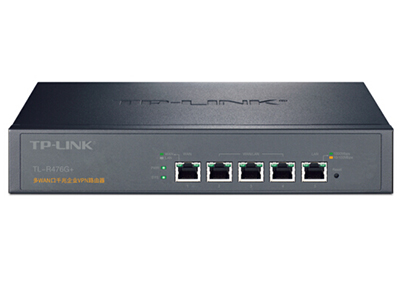 TP-LINK TL-R476G+   企业VPN路由器 千兆,1WAN+1LAN+3可变口,VPN+上网行为管理+上网审计+PPPOE服务器,可管理20台AP,微信连Wi-Fi