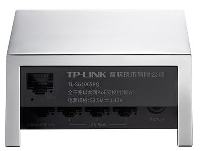 TP-LINK  TL-SG1005PQ  POE供电交换机 4个PoE千兆口+1千兆口/单口功率30W/整机57W,银方造型,镜面铝合金壳体,精致时尚