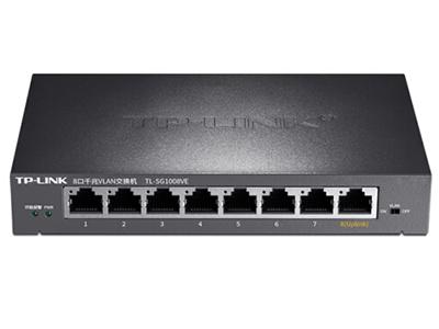 TP-LINK  TL-SG1008M  非网管交换机 钢壳 千兆 VLAN