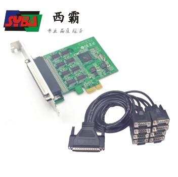 西霸PCI- E 8串口卡