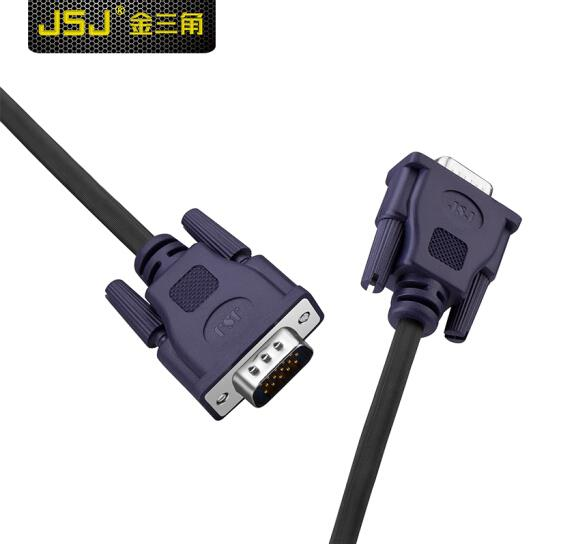 金山角 JB-V52 VGA视频线