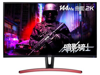 宏碁 暗影骑士ED273UR P 27英寸 2K 144Hz 1800R曲率窄边框曲面电竞显示器