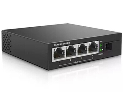TP-LINK TL-FC114PB 单模单纤光纤收发器 单模单纤、百兆,20KM,发送波长1310nm 接收波长1550nm,1光4电,整机57W,单端最大30W,SC接口(蓝色大方口)