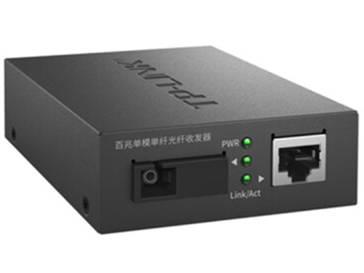 TP-LINK TL-FC111A-60 单模单纤光纤收发器 单模单纤、百兆,60KM,发送波长1550nm 接收波长1310nm,SC接口(蓝色大方口)