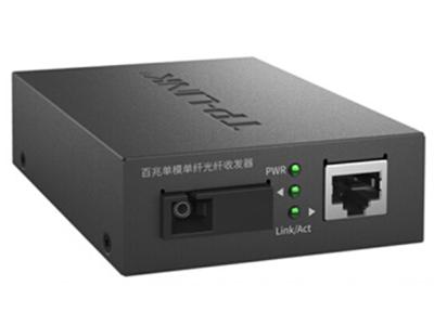 TP-LINK TL-FC111B-60  单模单纤光纤收发器 单模单纤、百兆,60KM,发送波长1310nm 接收波长1550nm,SC接口(蓝色大方口)