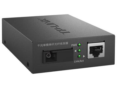 TP-LINK TL-FC311A-40 单模单纤光纤收发器 单模单纤、千兆,40KM,发送波长1550nm 接收波长1310nm,SC接口(蓝色大方口)