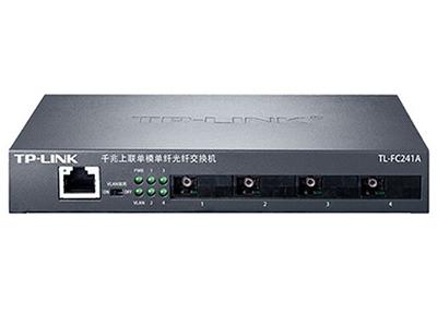 TP-LINK TL-FC241A 单模单纤光纤收发器 单模单纤、一个千兆RJ45口+四个百兆SC光纤接口,发送波长1550nm 接收波长1310nm,SC接口(蓝色大方口)