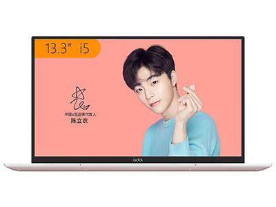 华硕 a豆(adol) 英特尔酷睿i5 13.3英寸四面窄边框轻薄笔记本电脑(i5-8265U 8G 256GSSD MX150 IPS)玫瑰金