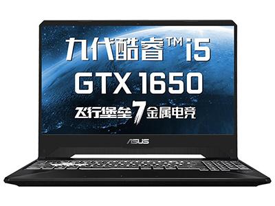 华硕 飞行堡垒7九代英特尔酷睿i5 15.6英寸游戏笔记本电脑(i5-9300H 8G 512SSD GTX1650 120Hz)金属电竞