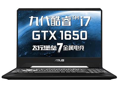 华硕 飞行堡垒7九代英特尔酷睿i7 15.6英寸游戏笔记本电脑(i7-9750H 8G 512SSD GTX1650 120Hz)金属电竞