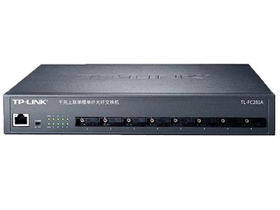 TP-LINK TL-FC281A 单模单纤光纤收发器 单模单纤、一个千兆RJ45口+八个百兆SC光纤接口,发送波长1550nm 接收波长1310nm,SC接口(蓝色大方口)