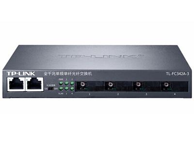 TP-LINK TL-FC342A-3 单模单纤光纤收发器 单模单纤,四个千兆SC光口+两个千兆电口,3KM,4光2电,SC接口(蓝色大方口)