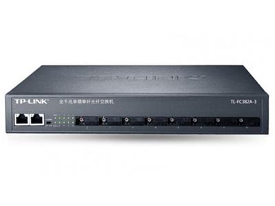 TP-LINK TL-FC382A-3 单模单纤光纤收发器单模单纤,八个千兆SC光口+两个千兆电口,3KM ,8光2电,SC接口(蓝色大方口)