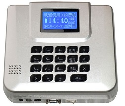 JTXF-Zd4中文液晶语音IC卡挂式液晶消费机 可选TCPIP售饭机5万条记录,100万张卡。 金额、定值、菜单消费..