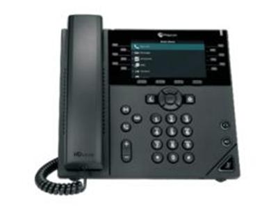 寶利通  VVX450 Polycom VVX 450 商務多媒體桌面電話是一款性能卓越的 12 線 IP 電話,適合所有規模的商務協作環境。它是知識型員工、企業中、高管理層的理想選擇。