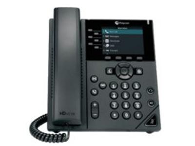 寶利通  VVX350  Polycom VVX 350 商務多媒體桌面電話是一款性能優越的 6 線 IP 電話,專為中小企業而設計。它是知識型員工和呼叫中心話務員的理想選擇,后者需要處理大量呼叫,線路穩定連接至關重要。