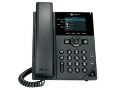 寶利通  VVX250 Polycom VVX 250 商務多媒體桌面電話是知識型員工及辦公區工作人員的理想選擇,能夠滿足現代商務環境的通訊需求。