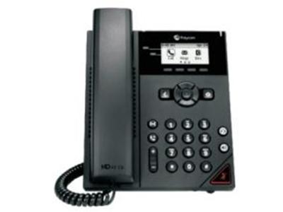 寶利通  VVX150 Polycom VVX 150 商務多媒體桌面電話是一款性能優越的雙線 IP 電話,安全可靠,具有企業級語音品質。簡單的語音連接使其成為辦公及共享開放區域(如大廳、走廊和休息室)的理想選擇。
