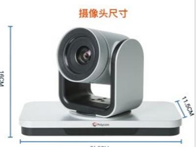 寶利通  Group系列攝像機
