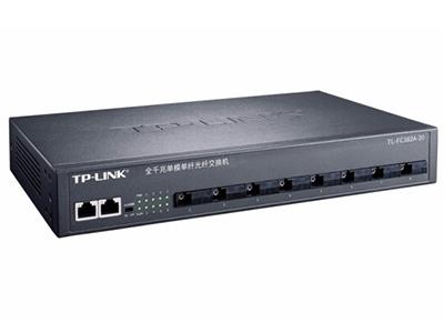 TP-LINK  TL-FC382A-3 光纤交换机