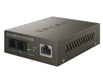 TP-LINK  TR-932D工业级 双纤收发器